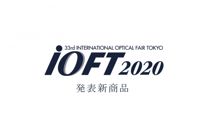 iOFTにて発表の新商品をProductsにて公開中です